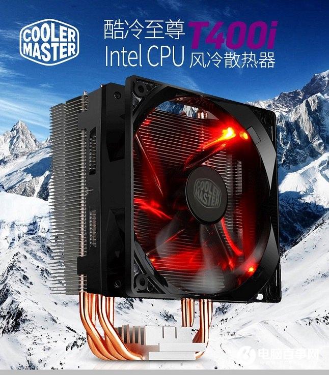 7700元i7-8700搭GTX1070Ti高性价比配置推荐 高端RGB主机