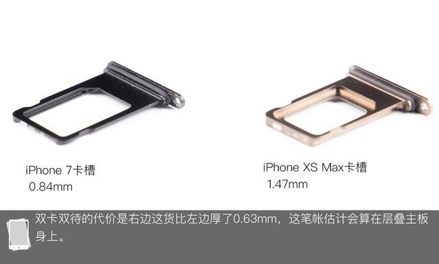iPhone Xs Max后盖怎么打开 iPhone Xs Max拆后盖教程
