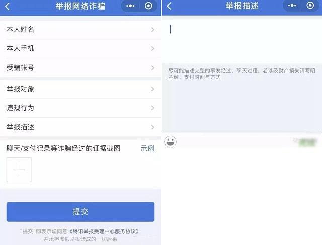 iPhone XS配置参数与图赏 1分钟了解苹果XS细节