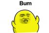 bum表情包是什么意思 bum表情包是什么梗