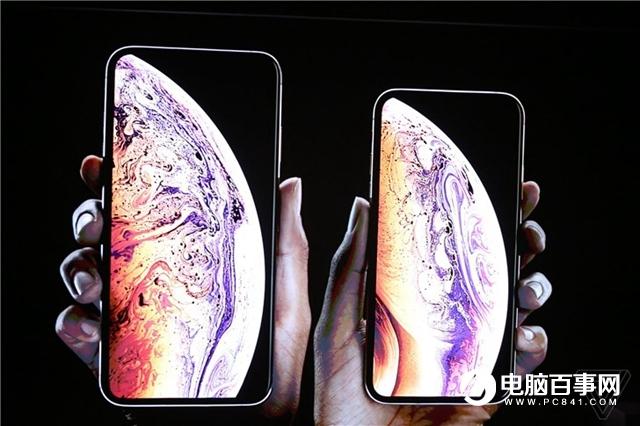 iPhone Xs领衔 2018苹果发布会视频全程回顾