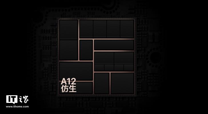 苹果A12有多强大?每平方毫米晶体管比A11多70%