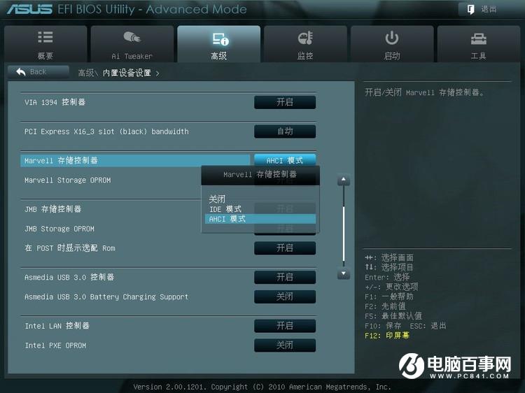 解決方法:G41主板BIOS設置方法