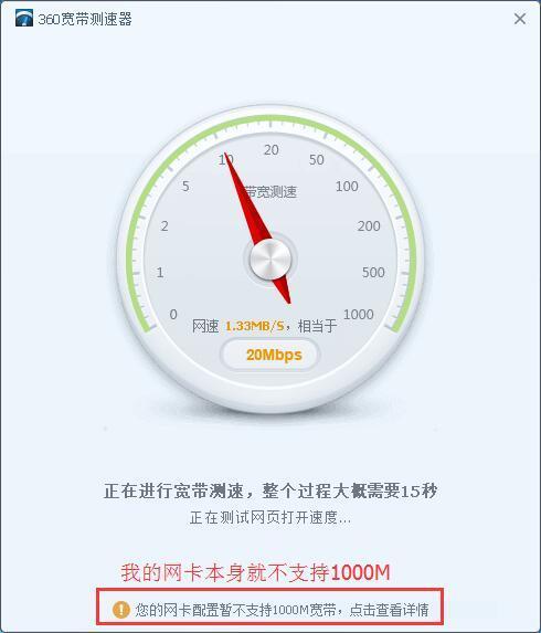 100M宽带测速只有50M怎么回事?1分钟学会解决办法