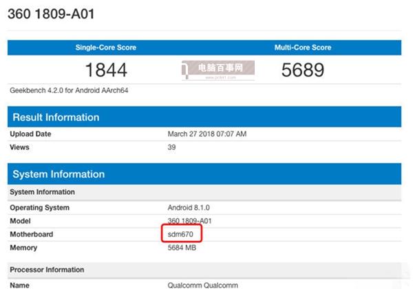 秒懂骁龙710性能排行 手机CPU天梯图2018年5月修正版