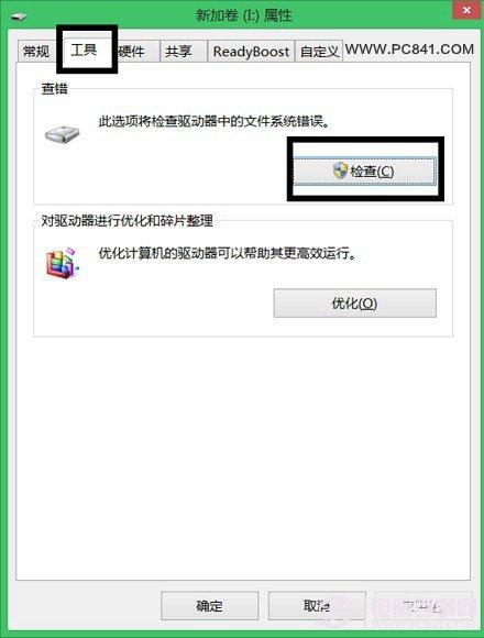 安卓手机内存卡提示要格式化怎么办