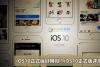 iOS10正式版好用吗?iOS10正式版评测