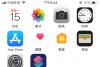 iOS12纯白壁纸怎么设置 iOS12纯白隐藏Dock栏教程