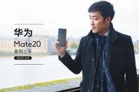 Zealer视频:王自如上手华为Mate20评测视频