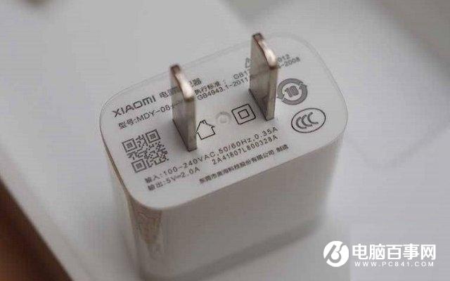小米平板4 Plus支持快充吗 小米平板4 Plus充电需要多久?