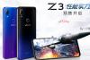 vivo Z3值得买吗 vivo Z3详细评测