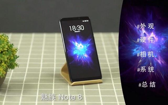 魅族Note8评测视频 笔戈科技美女小姐姐首发