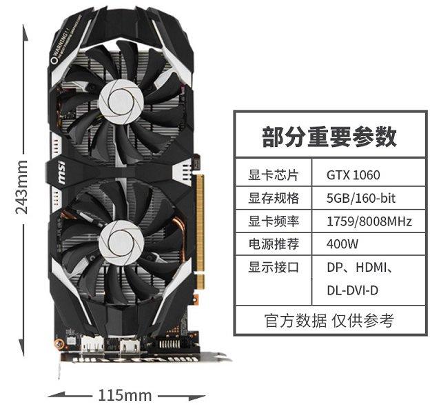 4000不到组装一台吃鸡配置推荐 i3-8100搭GTX1065性价比回来了