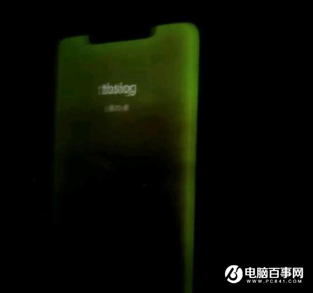 华为Mate20 Pro怎么看屏幕厂商是LG还是京东方?