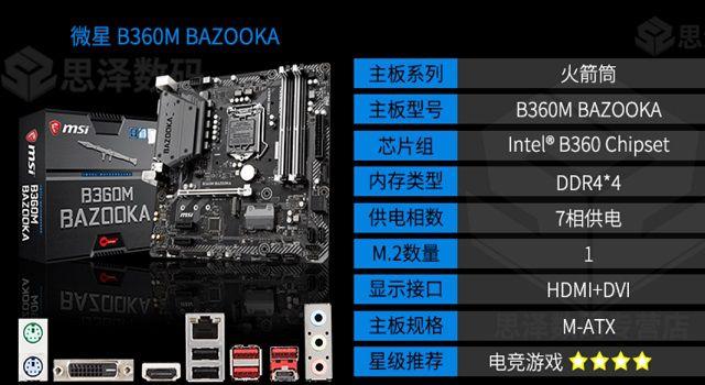 5000不到i7-8700制图/视频转码主机配置推荐 玩游戏升级方便!