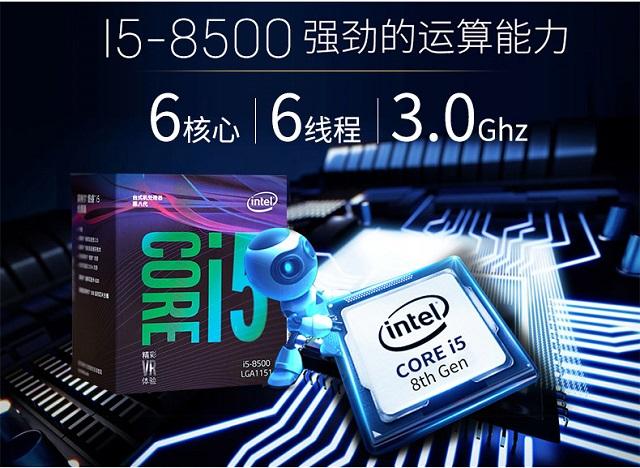 2套5000左右热门游戏主机电脑配置推荐 经典双平台任选