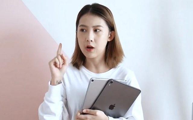 iPad Pro 2018开箱视频 小姐姐揭开苹果新平板的秘密