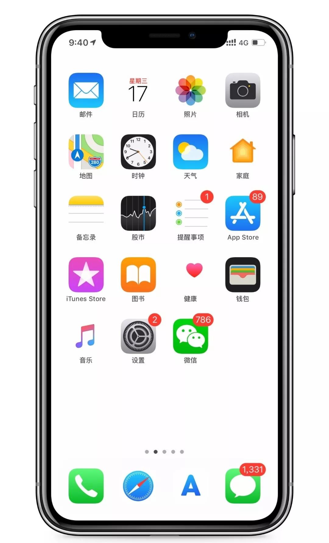 iOS12隐藏Dock栏壁纸大全 iPhone5s到MAX隐藏Dock栏壁纸全都有!