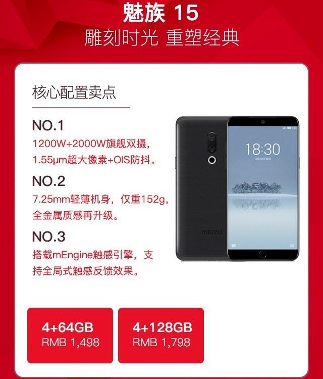 款款都有特色 6款1000-1500高性价比千元手机推荐