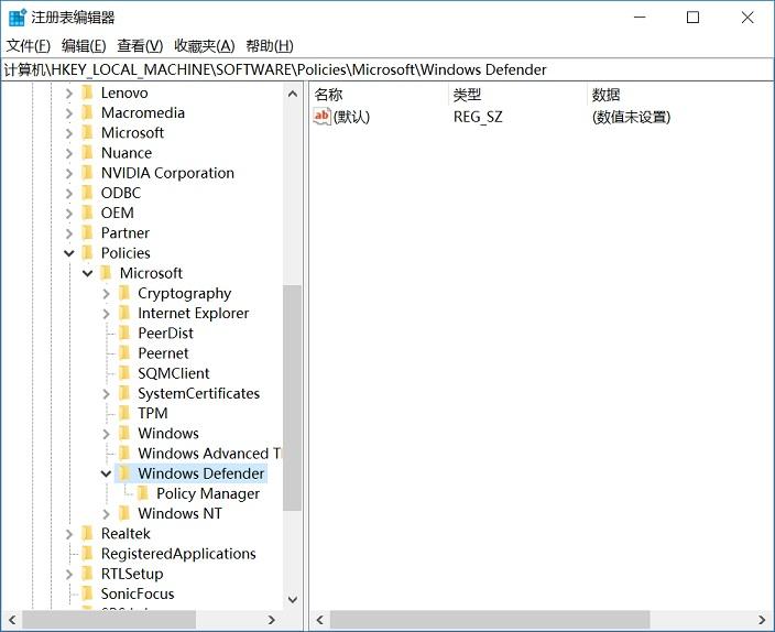 Win10自带杀毒软件怎么关闭?2招彻底关闭Windows Defender方法