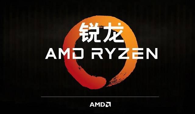 AMD三代锐龙处理器首次公开:7nm先进制程 预计年中上市