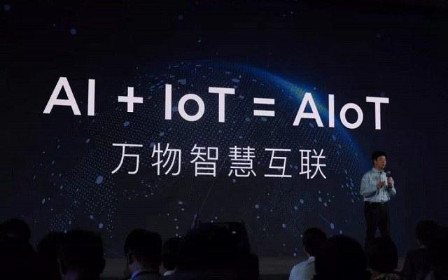 AIoT是什么意思?雷军:ALOT就是万物智能互联