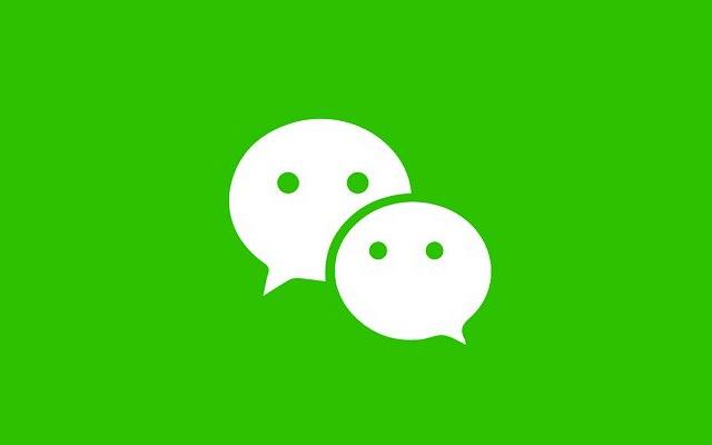 微信隐藏符号表白小技巧 情人节微信个性表白技能