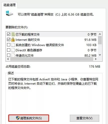 电脑瘦身技巧:Win10卸载软件、清理C盘、优化开机启动项全攻略