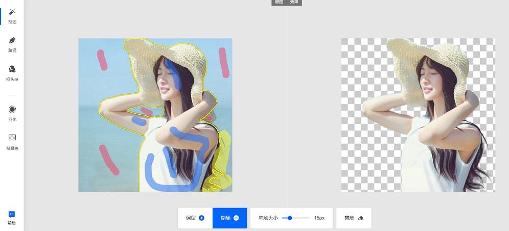 不会PS也能轻松抠图 只需3秒免费在线抠图制作透明图片教程