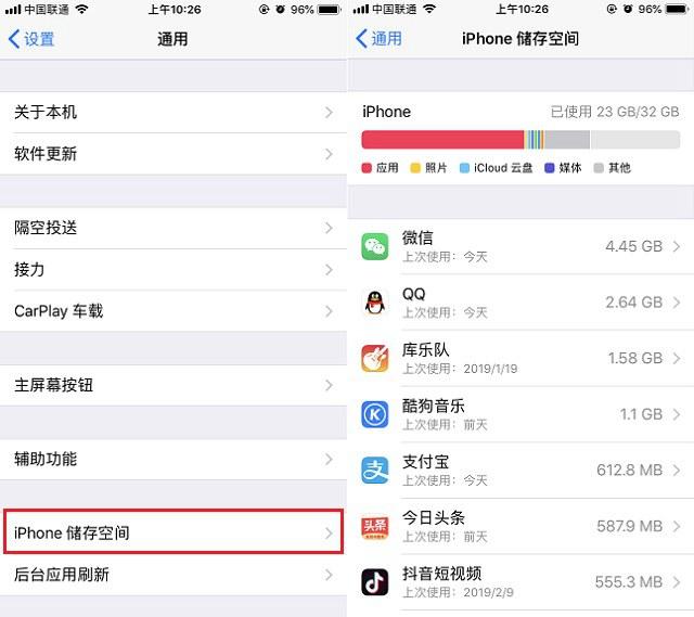 苹果iOS12越狱教程:iOS12-12.1.2不完美越狱图文教程
