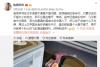 出国必备:著名大V推荐的讯飞翻译机,助你走遍天下