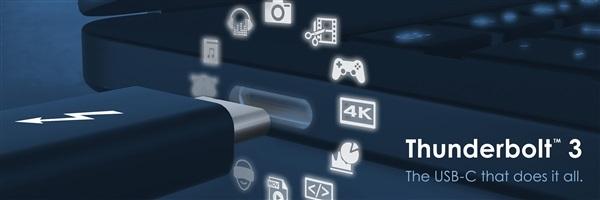 USB4标准发布 Intel完全开放底层融合USB4的雷电技术