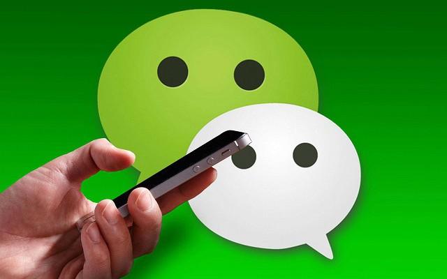 怎么看微信有多少人?查看微信有多少个好友数量方法