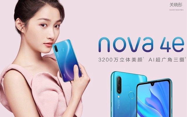 华为Nova4e参数与图赏 1分钟看懂华为Nova4e配置细节