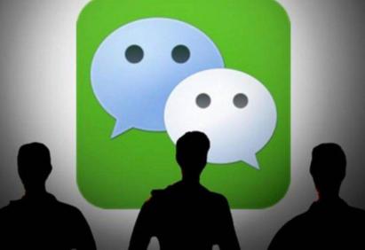 安卓版微信阿豆提示音怎么改 微信阿豆提示音设置教程