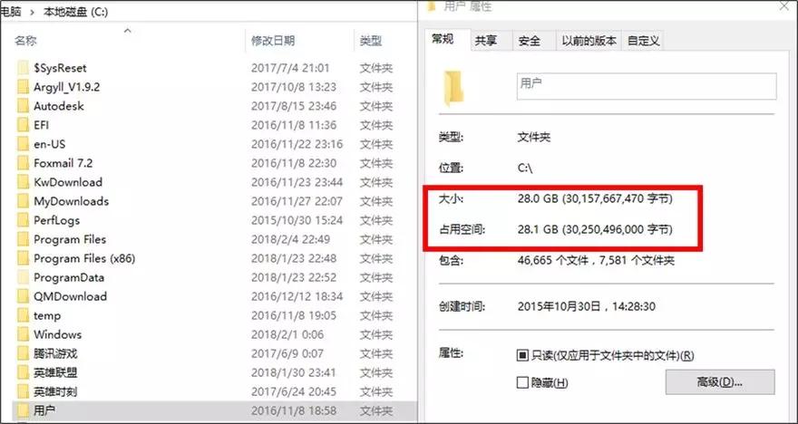 C盘哪些文件可以删除?电脑C盘满了清理瘦身技巧