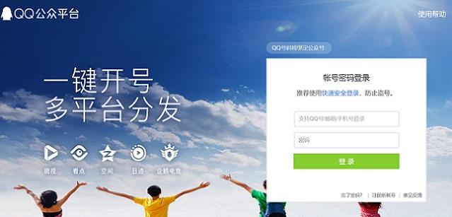 QQ怎么永久注销账号?注销QQ要求 QQ7.9.9注销账号图文教程