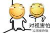 QQ群一键贴表情霸屏教程 QQ群表情霸屏代码
