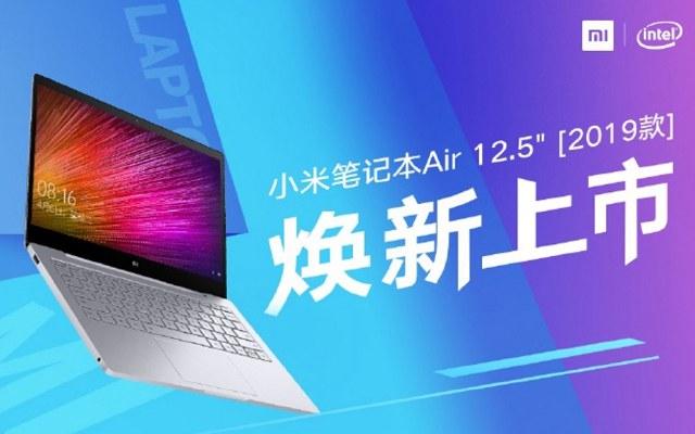 小米笔记本Air 12.5 2019款发布 售价3599元起