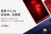 坚果Pro2S配置怎么样 坚果Pro2S参数详解/价格详情