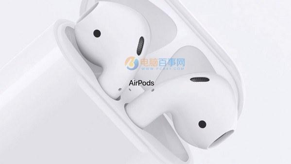 AirPods是什么意思 AirPods怎么读?