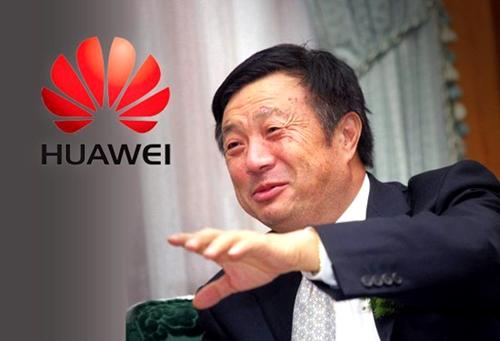 H3C是华为吗 华三和华为的关系