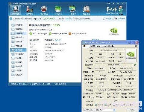鲁大师软件界面