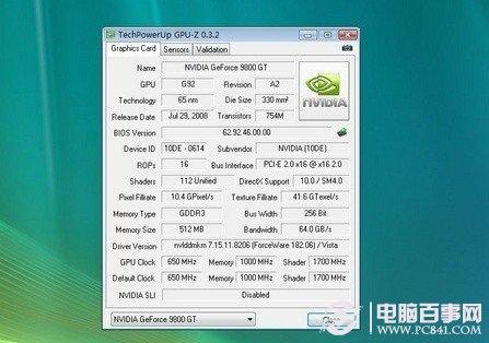 GPU-Z软件界面