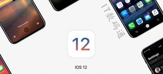iOS12.1正式版版本号是多少 一文看懂所有iOS12.1版本号