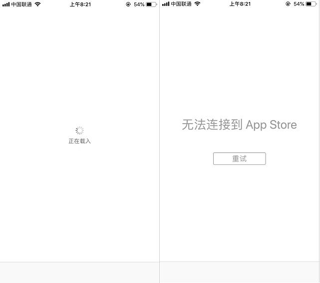 无法连接到APP Store怎么回事?iPhone无法打开APP Store的解决办法