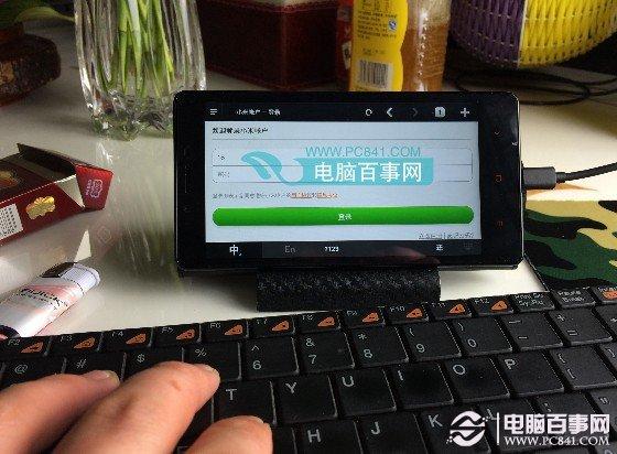 手机OTG数据线使用方法