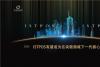 ISTPOS有望成为区块链领域下一代核心公链_腾讯新闻