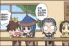 王者萌萌假日:成熟的孩子就该像鲁班一样,从来不用父亲