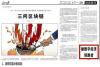 未来货币●人民的加密货币_腾讯新闻
